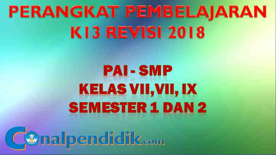 RPP PAI SMP