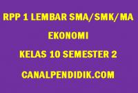 RPP 1 Lembar Ekonomi SMA/MA/SMK Kelas 10 Semester 2