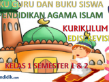 Download buku PAI Kelas 1 Kurikulum 2013 Revisi 2017